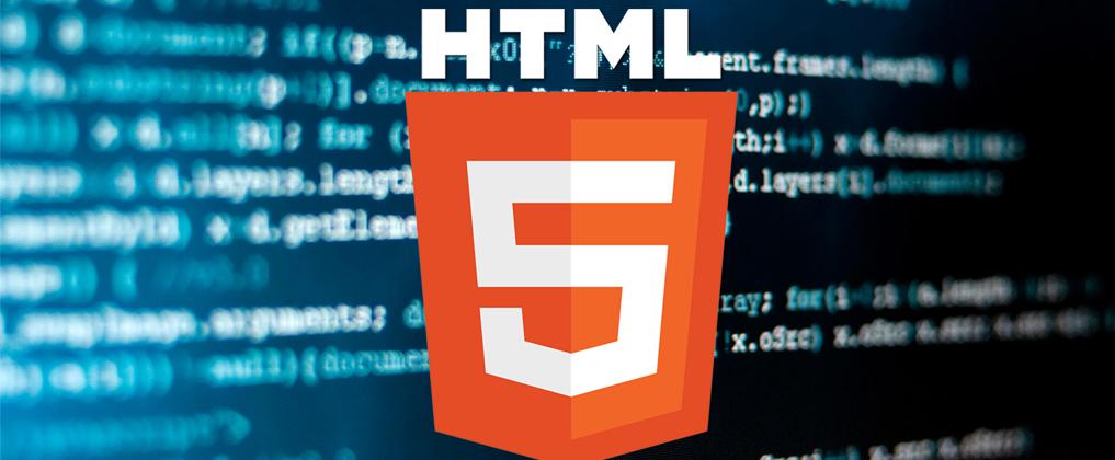 Visión global de HTML5